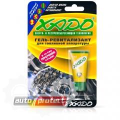Фото 1 - XADO Гель-ревитализант для защиты и восстановления ТНВД дизельных двигателей