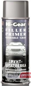 Фото 1 - Hi-Gear Filler Primer Sandable Грунт-шпаклевка с армирующим наполнителем