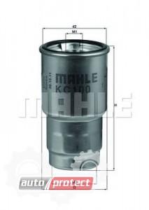 Фото 1 - MAHLE KC 100D фильтр топливный