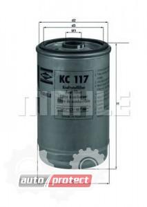 Фото 1 - MAHLE KC 117 фильтр топливный