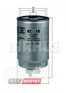 Фото 1 - MAHLE KC 18 фильтр топливный