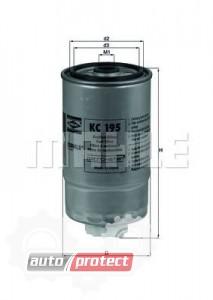 Фото 1 - MAHLE KC 195 фильтр топливный