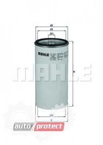 Фото 1 - MAHLE KC 200 фильтр топливный