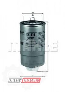 Фото 1 - MAHLE KC 213 фильтр топливный