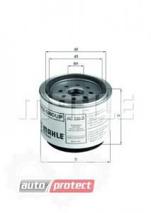 Фото 1 - MAHLE KC 220D фильтр топливный