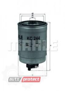 Фото 1 - MAHLE KC 244 фильтр топливный