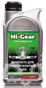 Фото 1 - Hi-Gear Power Steering Fluid Жидкость для гидроусилителя руля