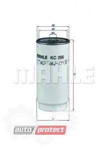 Фото 1 - MAHLE KC 296D фильтр топливный