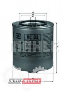 Фото 1 - MAHLE KC 33 фильтр топливный
