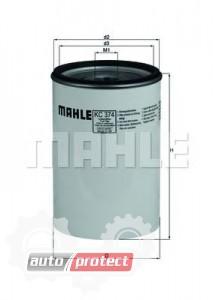 Фото 1 - MAHLE KC 374D фильтр топливный