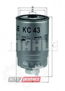 Фото 1 - MAHLE KC 43 фильтр топливный