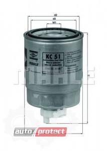 Фото 1 - MAHLE KC 51 фильтр топливный
