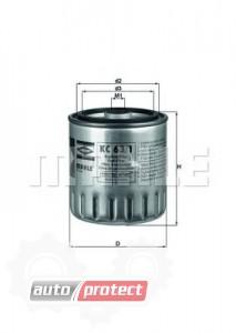 Фото 1 - MAHLE KC 63/1D фильтр топливный