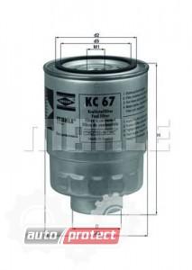Фото 1 - MAHLE KC 67 фильтр топливный