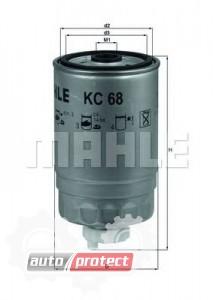Фото 1 - MAHLE KC 68 фильтр топливный