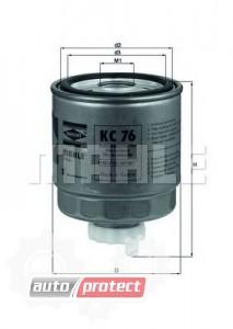 Фото 1 - MAHLE KC 76 фильтр топливный