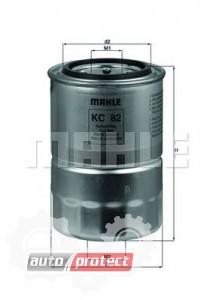 Фото 1 - MAHLE KC 82 фильтр топливный