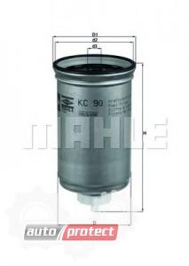 Фото 1 - MAHLE KC 90 фильтр топливный