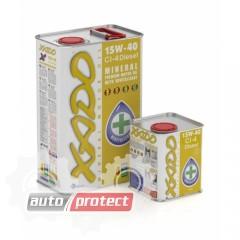 Фото 1 - XADO Масло моторное XADO Atomic OIL Diesel 15W-40 CI-4 высшего класса для дизельных двигателей