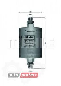 Фото 1 - MAHLE KL 40 фильтр топливный