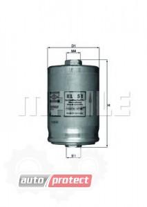 Фото 1 - MAHLE KL 51 фильтр топливный