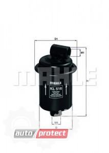 Фото 1 - MAHLE KL 516 фильтр топливный