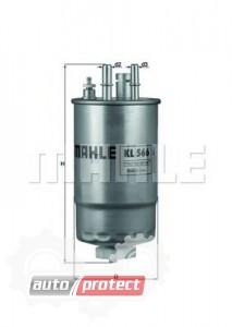 Фото 1 - MAHLE KL 566 фильтр топливный