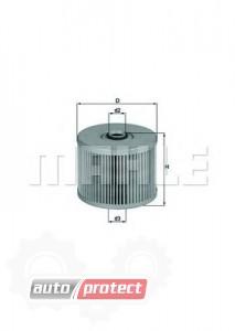Фото 1 - MAHLE KX 20 фильтр топливный