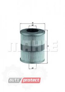 Фото 1 - MAHLE KX 206D фильтр топливный