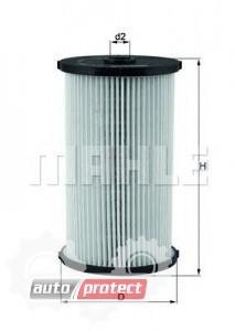 Фото 1 - MAHLE KX 220D фильтр топливный