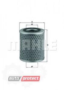 Фото 1 - MAHLE KX 25 фильтр топливный