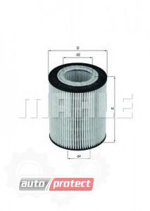 Фото 1 - MAHLE KX 267D фильтр топливный