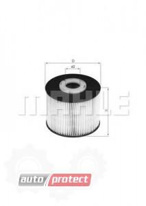 Фото 1 - MAHLE KX 331D фильтр топливный
