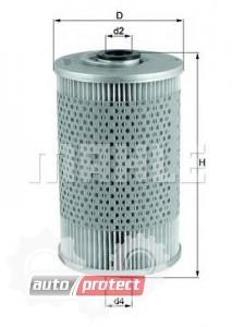Фото 1 - MAHLE KX 37 фильтр топливный