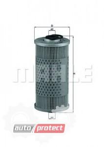 Фото 1 - MAHLE KX 40 фильтр топливный