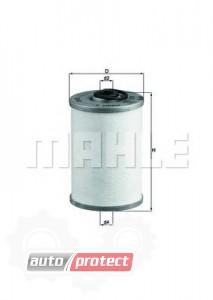 Фото 1 - MAHLE KX 43 фильтр топливный