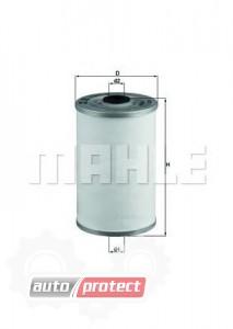 Фото 1 - MAHLE KX 45 фильтр топливный