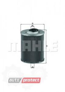 Фото 1 - MAHLE KX 57 фильтр топливный