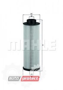 Фото 1 - MAHLE KX 73/1D фильтр топливный