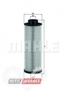 Фото 1 - MAHLE KX 73/2D фильтр топливный
