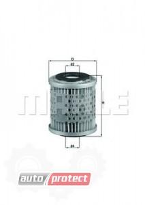 Фото 1 - MAHLE KX 76D фильтр топливный