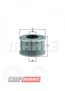 Фото 1 - MAHLE KX 79D фильтр топливный