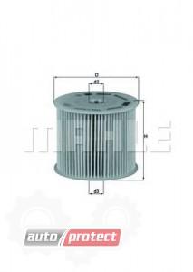 Фото 1 - MAHLE KX 85D фильтр топливный