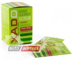 Фото 3 - XADO Паста для мытья рук скраб тропик 3